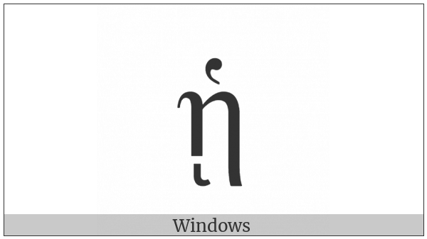 Greek Small Letter Eta With Dasia And Ypogegrammeni on various operating systems