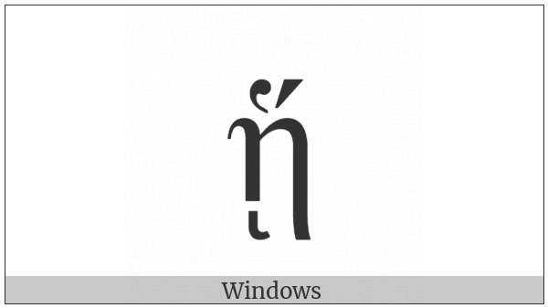 Greek Small Letter Eta With Dasia And Oxia And Ypogegrammeni on various operating systems
