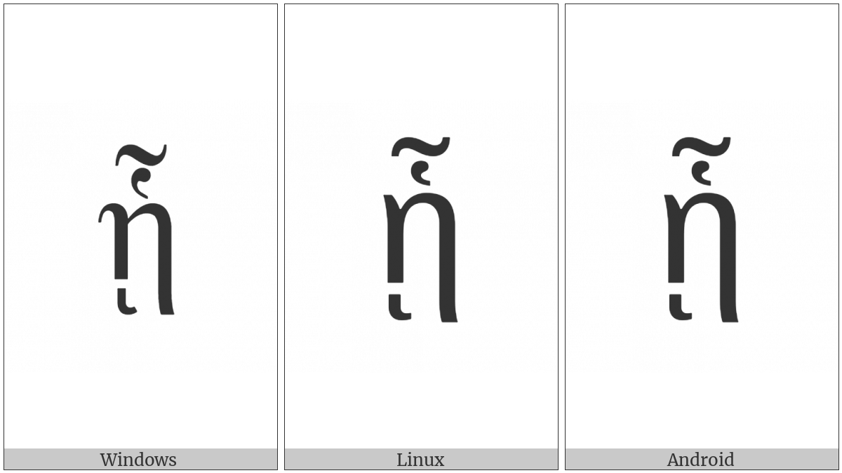 Greek Small Letter Eta With Dasia And Perispomeni And Ypogegrammeni on various operating systems