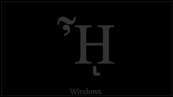 Greek Capital Letter Eta With Psili And Perispomeni And Prosgegrammeni on various operating systems