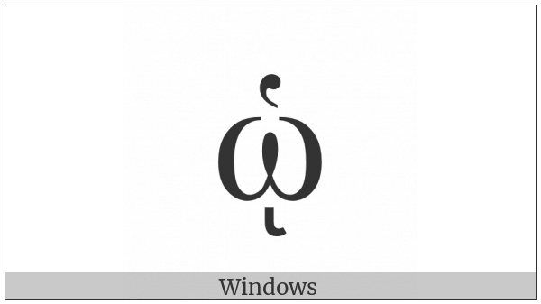 Greek Small Letter Omega With Dasia And Ypogegrammeni on various operating systems