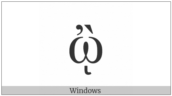 Greek Small Letter Omega With Psili And Varia And Ypogegrammeni on various operating systems