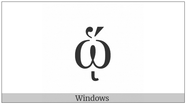 Greek Small Letter Omega With Dasia And Oxia And Ypogegrammeni on various operating systems