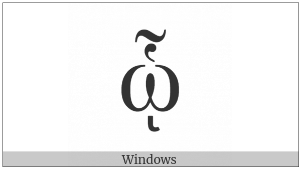Greek Small Letter Omega With Dasia And Perispomeni And Ypogegrammeni on various operating systems