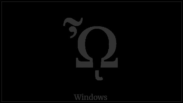 Greek Capital Letter Omega With Psili And Perispomeni And Prosgegrammeni on various operating systems