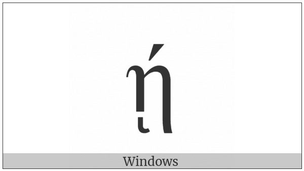 Greek Small Letter Eta With Oxia And Ypogegrammeni on various operating systems