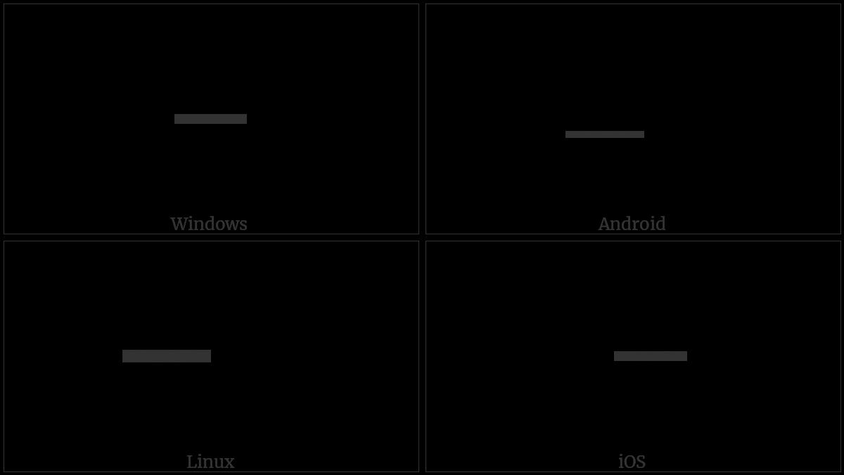 COMBINING LONG STROKE OVERLAY utf-8 character