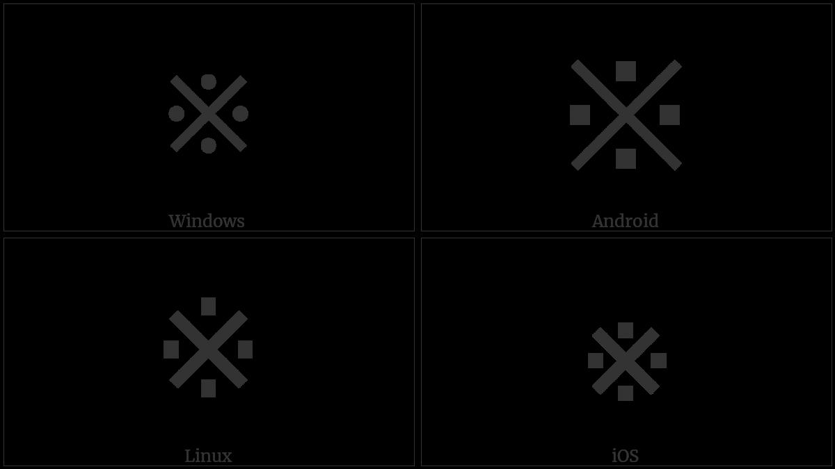 REFERENCE MARK | UTF-8 Icons