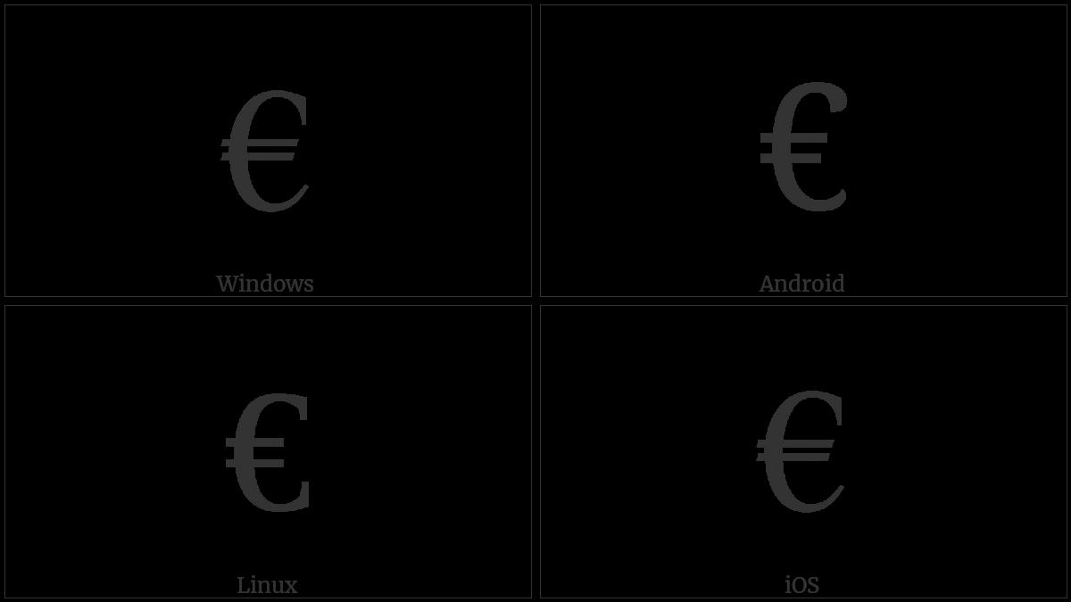 Euro Sign Utf 8 Icons