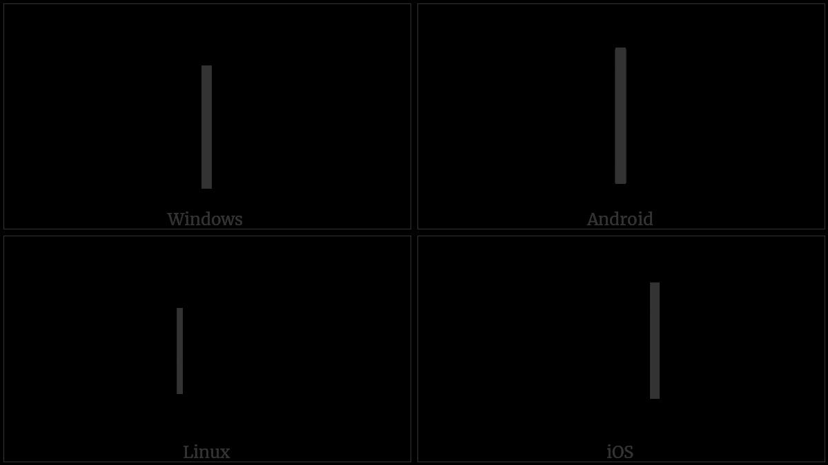 COMBINING LONG VERTICAL LINE OVERLAY utf-8 character
