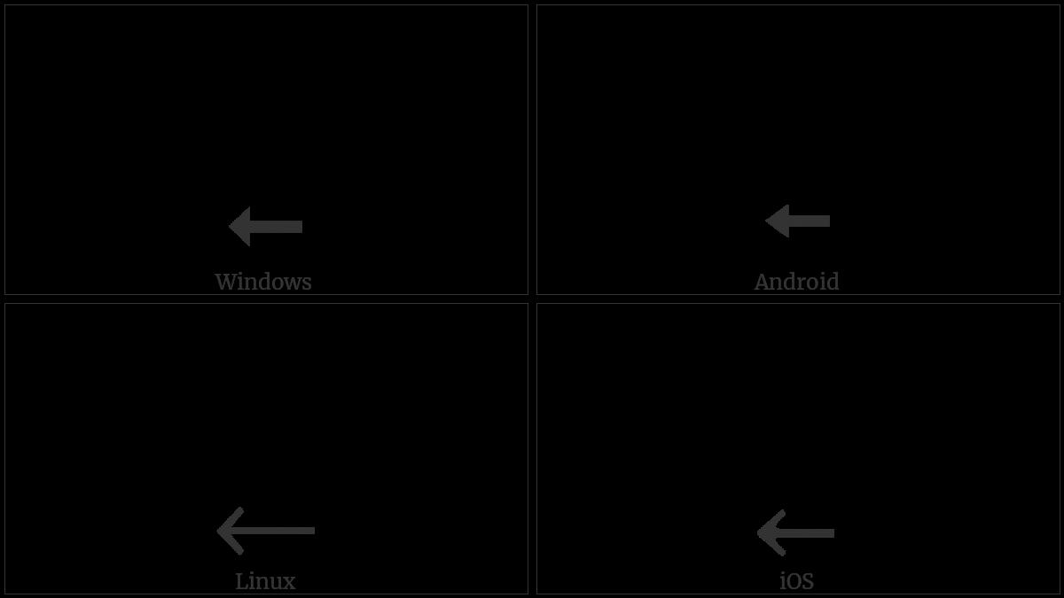 COMBINING LEFT ARROW BELOW utf-8 character
