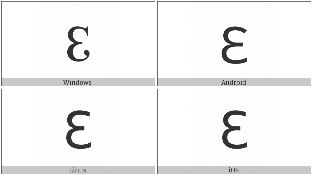 Euler Constant on various operating systems
