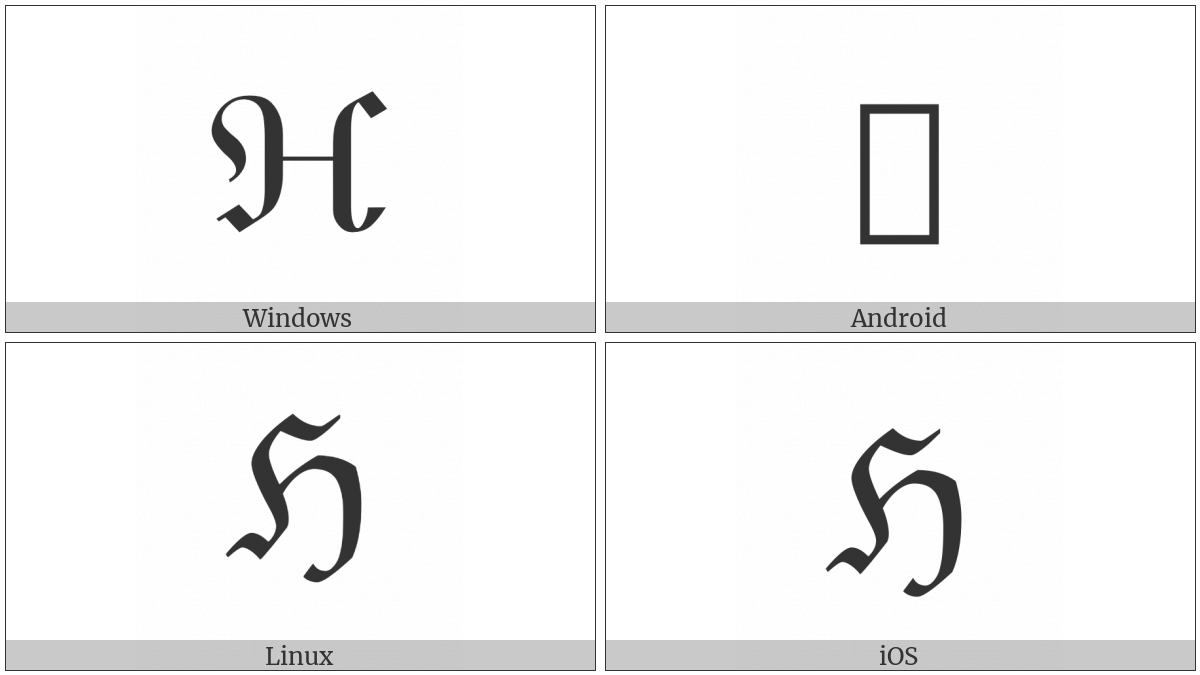Black-Letter Capital H on various operating systems