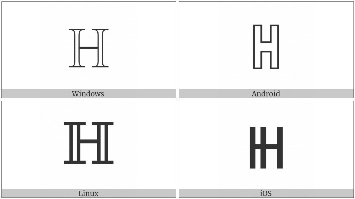 Double-Struck Capital H on various operating systems