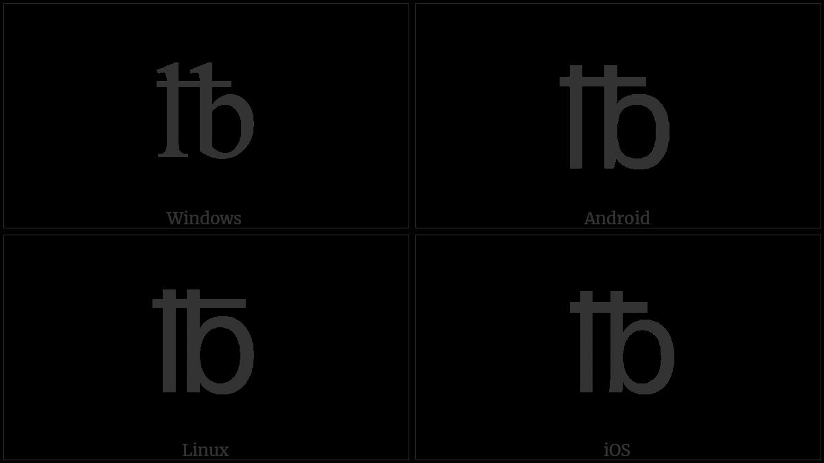 L B Bar Symbol on various operating systems
