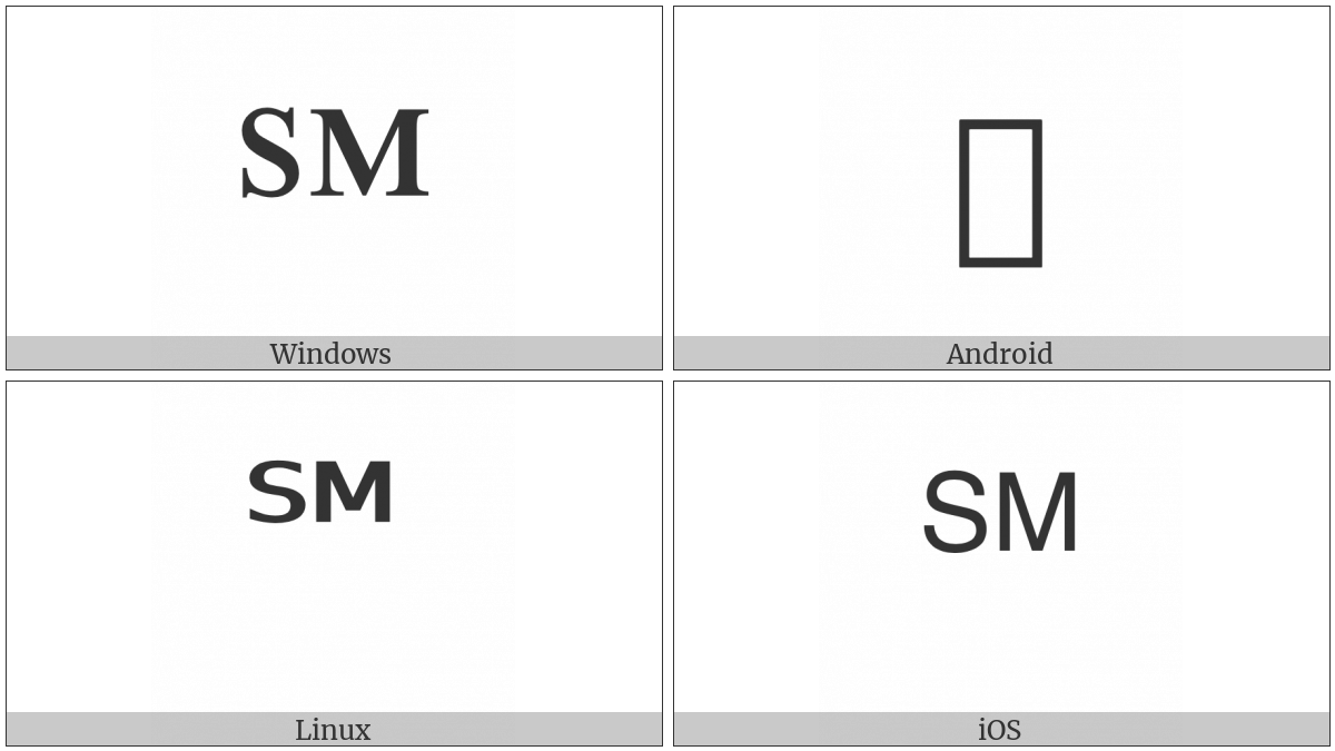 Service mark utf 8 icons service mark on various operating systems biocorpaavc Image collections