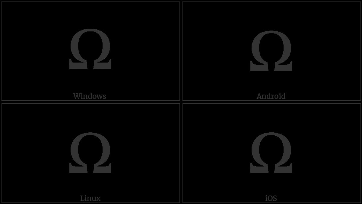 35 SYMBOL OHM ASCII, SYMBOL ASCII OHM
