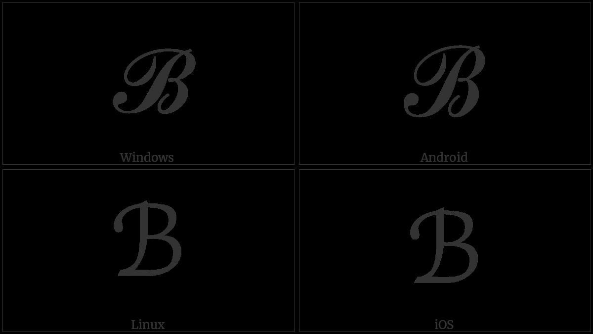 SCRIPT CAPITAL B utf-8 character