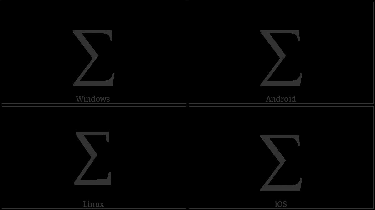 N Ary Summation Utf 8 Icons