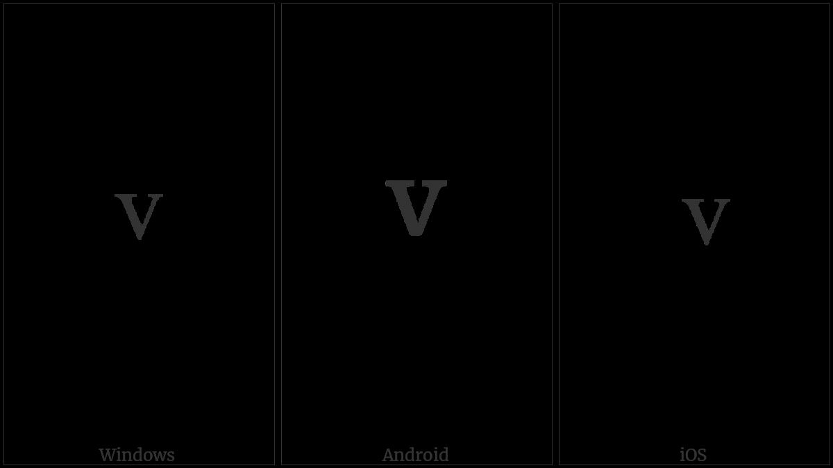 COMBINING LATIN SMALL LETTER V utf-8 character