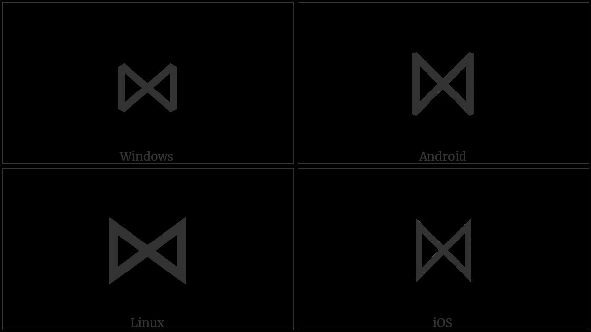 Bowtie Utf 8 Icons