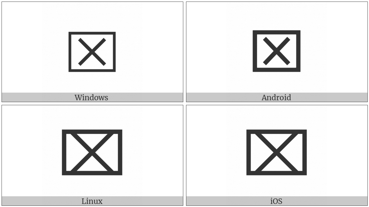 X In A Rectangle Box Utf 8 Icons