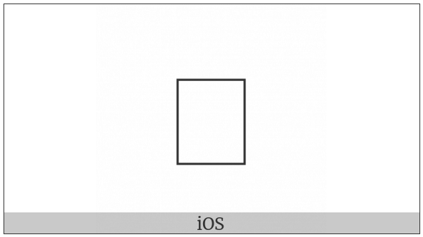 Variation Selector-90 on various operating systems