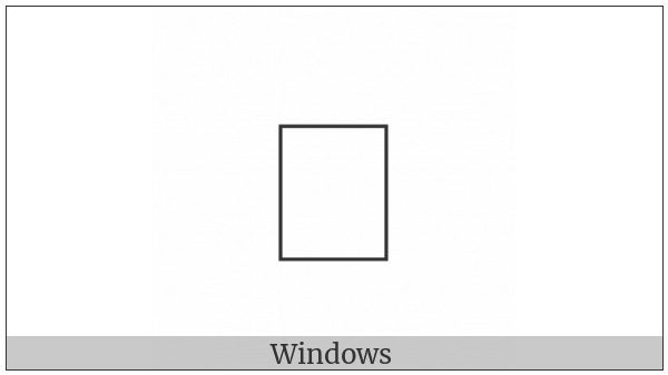 Variation Selector-106 on various operating systems