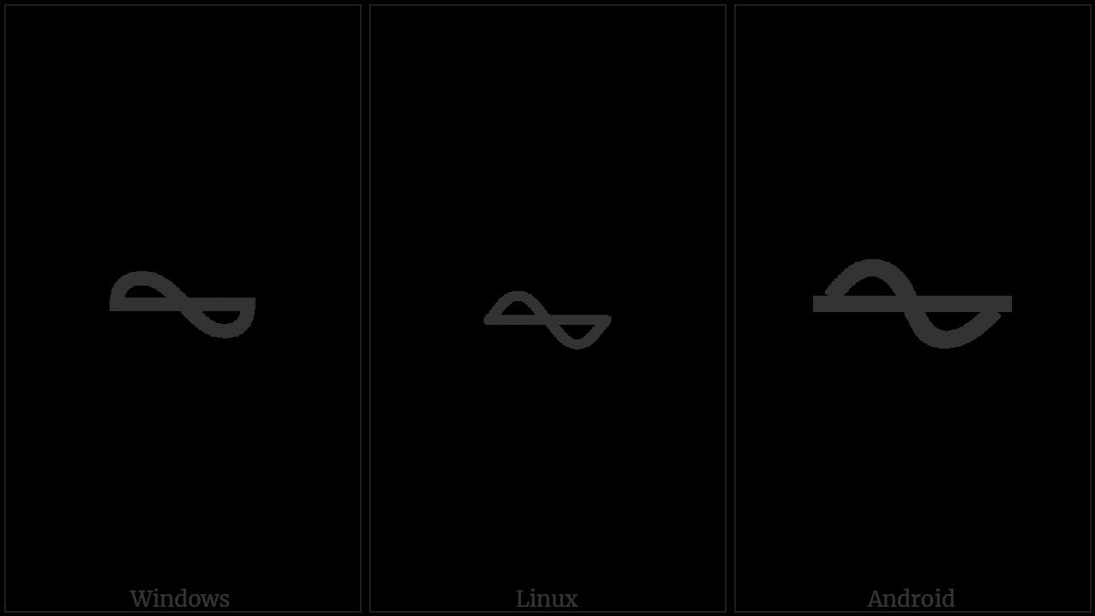 Ac Current Utf 8 Icons