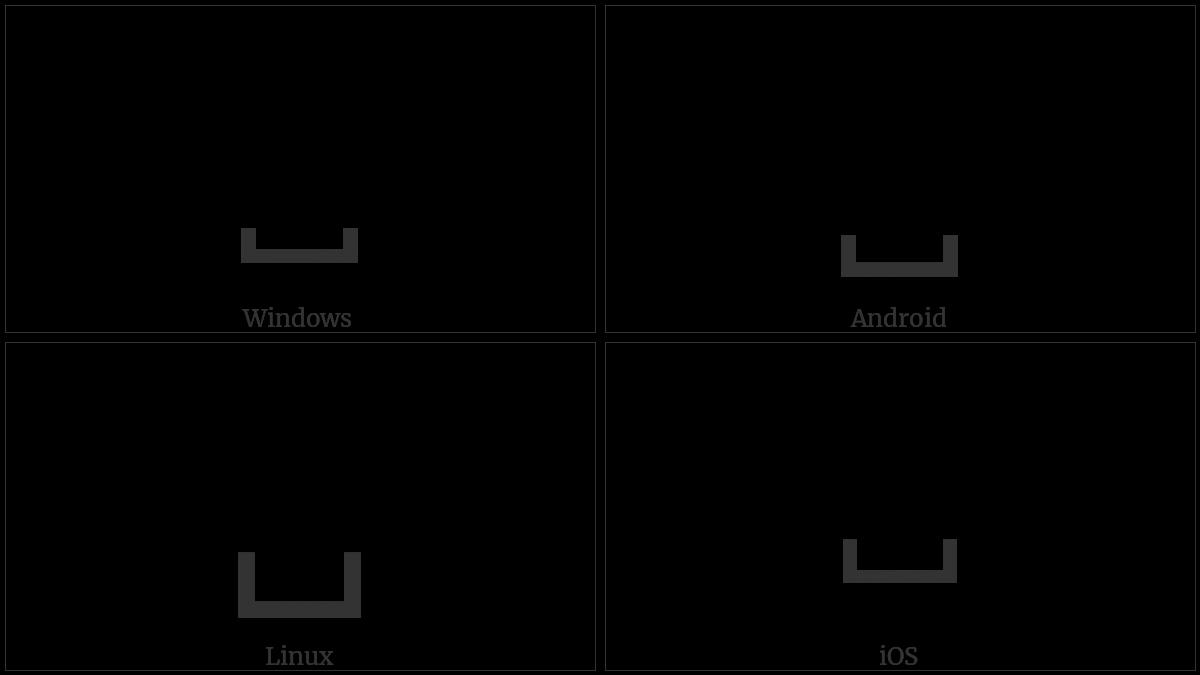 Open Box Utf 8 Icons