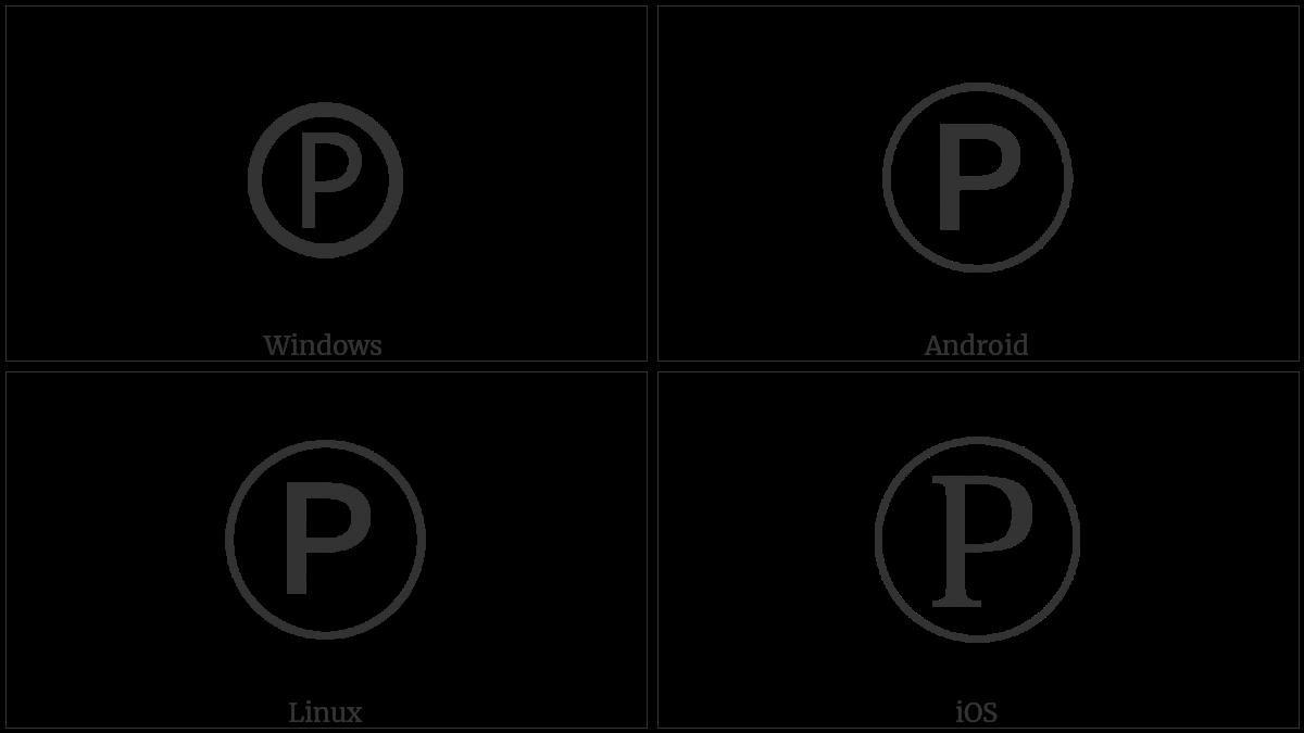 Circled Latin Capital Letter P Utf 8 Icons