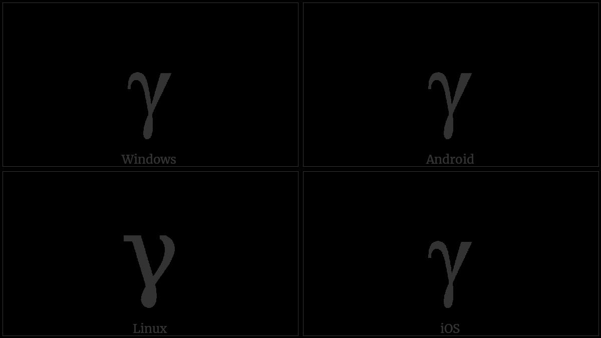 Greek Small Letter Gamma Utf 8 Icons