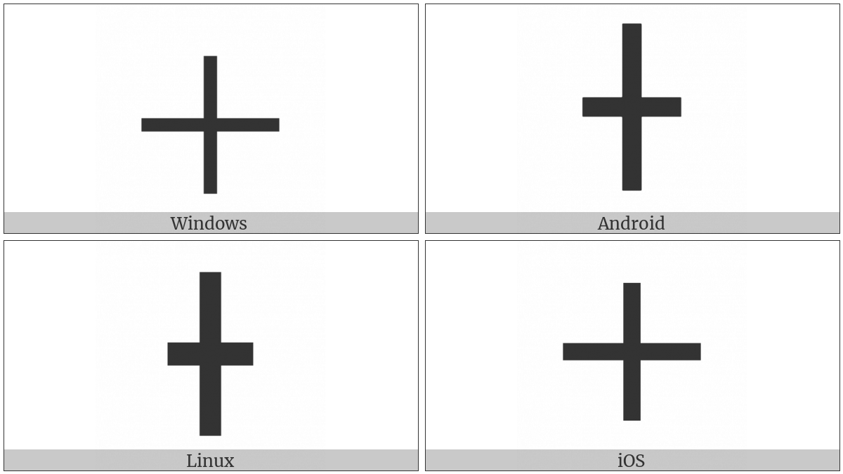 Box Drawings Heavy Vertical And Horizontal on various operating systems