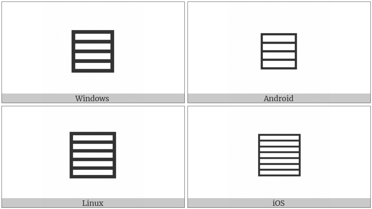 Square With Horizontal Fill on various operating systems