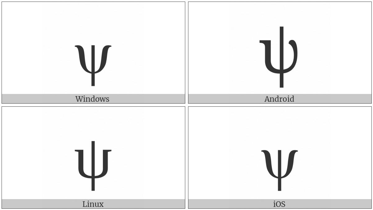 Greek Small Letter Psi on various operating systems