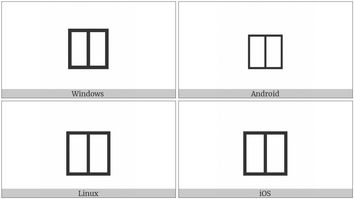 White Square With Vertical Bisecting Line on various operating systems