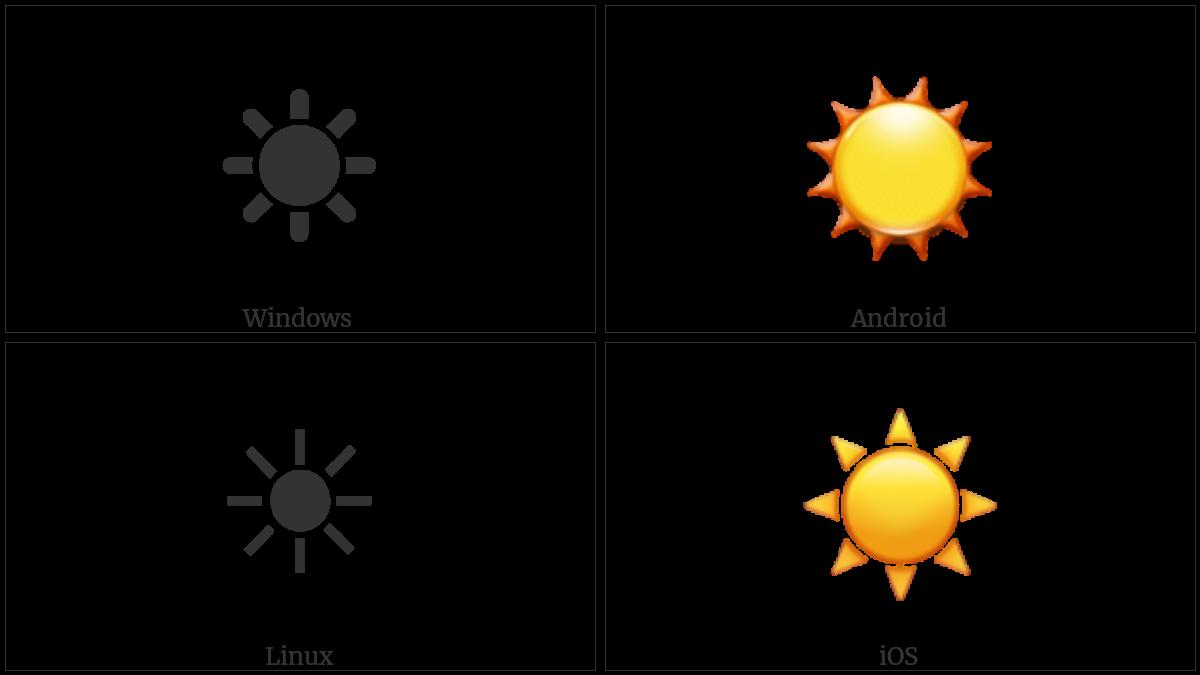 BLACK SUN WITH RAYS utf-8 character