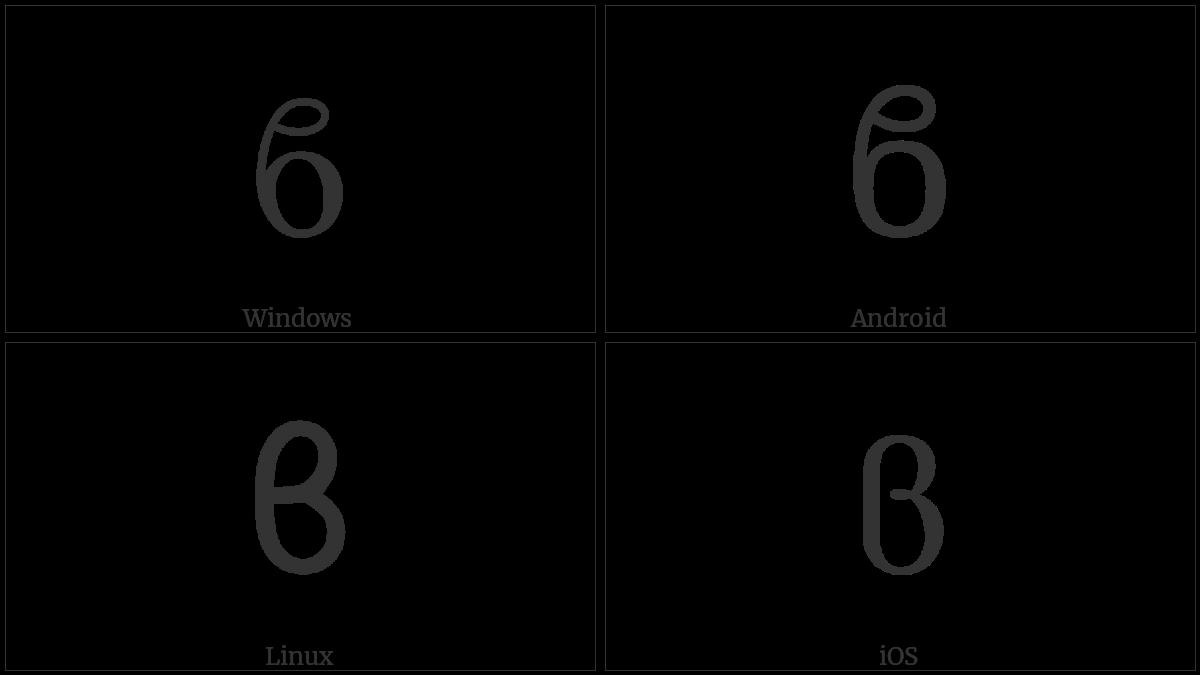 Greek beta symbol utf 8 icons greek beta symbol on various operating systems biocorpaavc Image collections