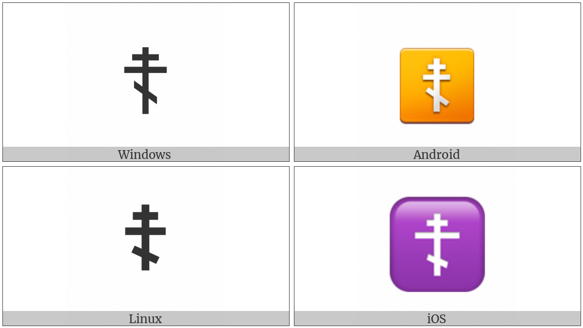 Orthodox Cross on various operating systems