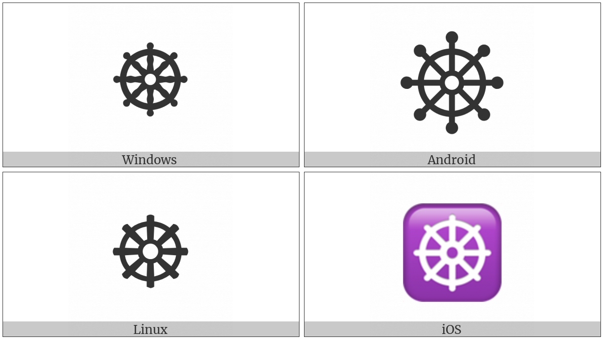 Wheel Of Dharma on various operating systems